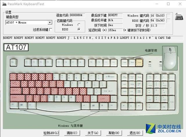 重茶手感 冰豹杀猎豹Suora机械键盘评测