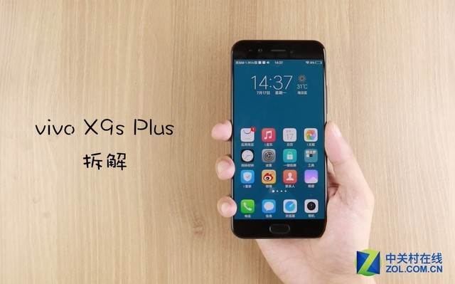 好拆且工艺精湛 vivo X9s Plus拆解视频
