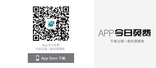 App今日免费:卫星之眼 画面党的解谜福音