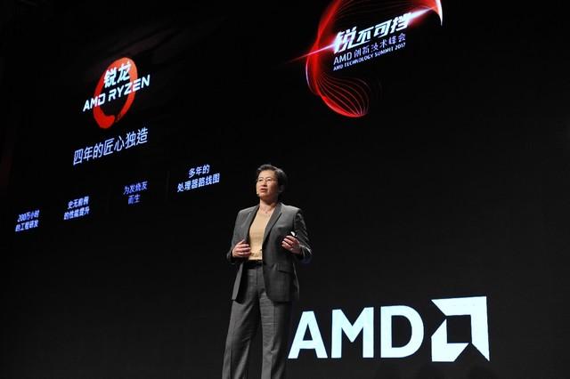 AMD创新技术 锐龙 AMD Ryzen 5处理器正式公布