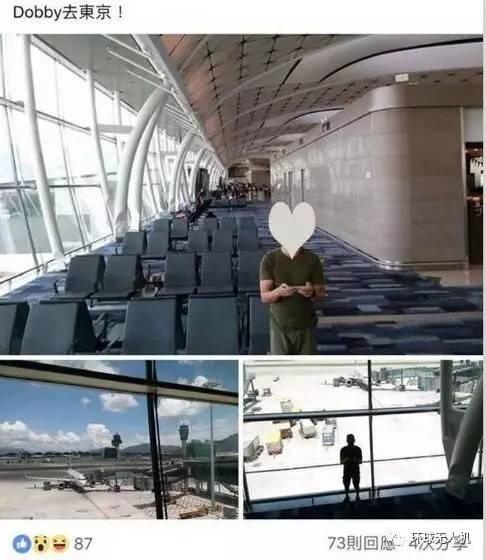 无力吐槽 香港男机场无人机拍晒照被捕