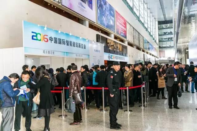"""智慧绽放,新IT引爆""""2016中国国际智能建筑展览会"""""""
