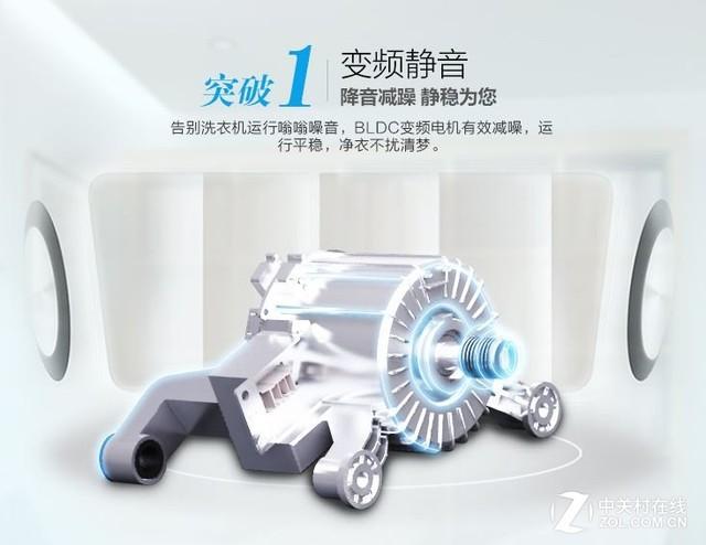 海尔8kg变频滚筒洗衣机2699元_海尔 eg8012b39su1