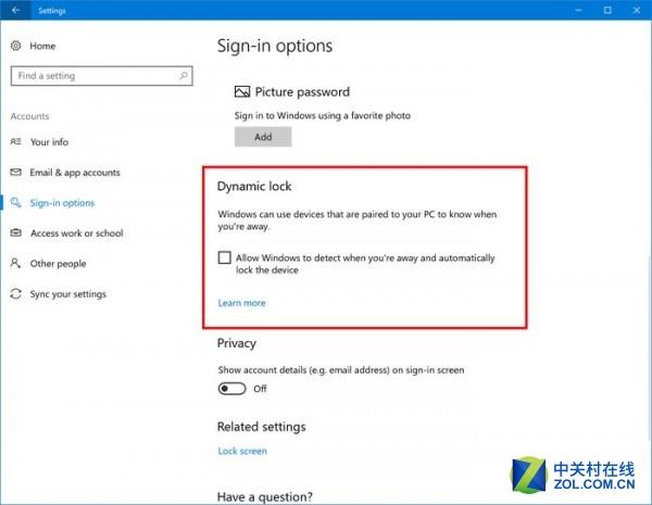 Windows 10新功能:离开PC后自动锁屏