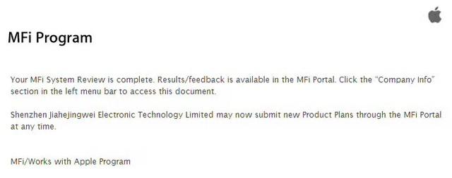 强大黑科技 嘉合劲威通过MFi认证!