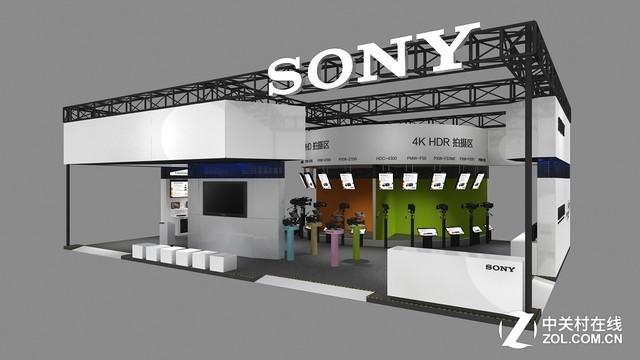 索尼参展CCBN2017 推动媒体业快速进化