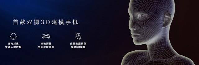 荣耀V9魅焰红版首发  华为商城五周年惊喜送不停