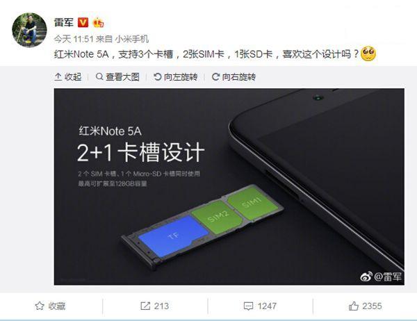 红米Note5A支持三卡槽 2张SIM卡1张SD卡_小