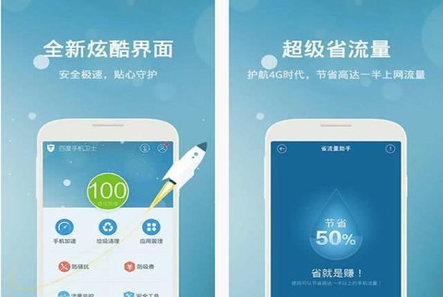 8.21佳软推荐:防火防水防盗的5款App