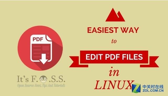 Linux实验室:如何在Linux上玩儿转PDF
