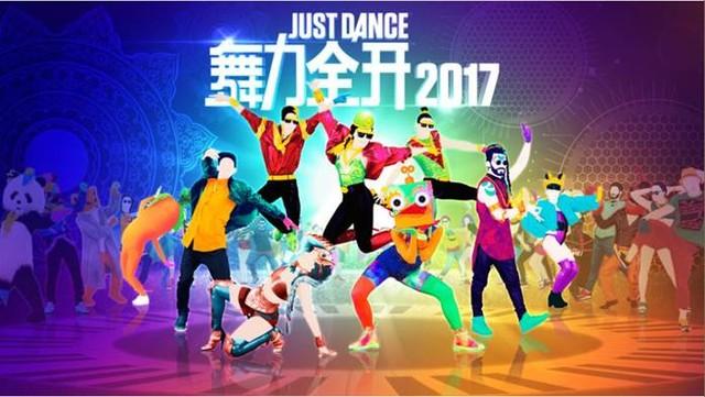 舞力全开2017 国行版4月28日正式发售