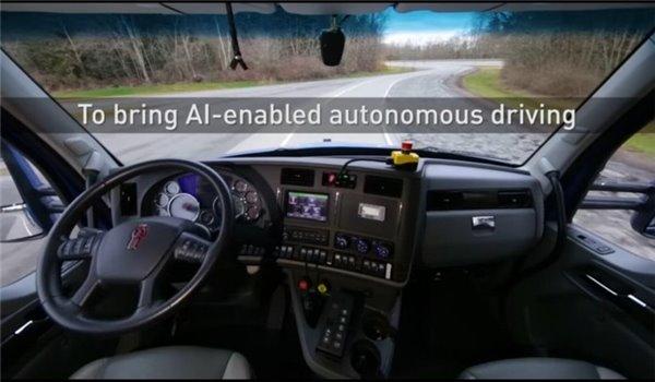 汽车人变形:英伟达研发卡车自动驾驶