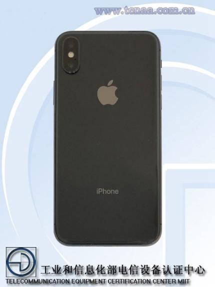 苹果iPhone X入网工信部 带来多重惊喜
