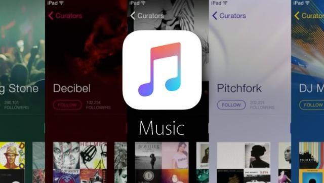 你贡献多少? Apple Music用户超1100万