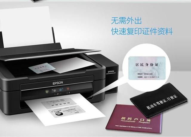 爆款学生打印机爱普生墨仓L360京东热销