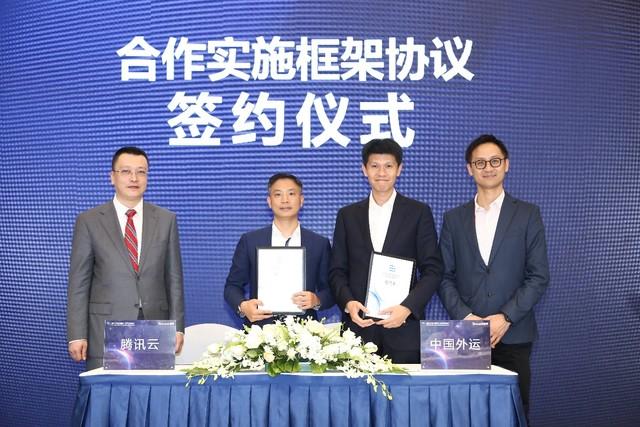 腾讯云加速中国外运变革重构,构建智慧物流
