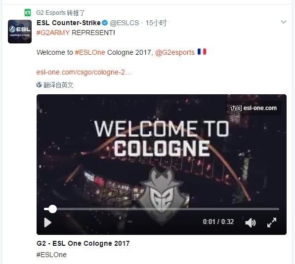 G2战队受邀请参加ESL ONE科隆站赛事