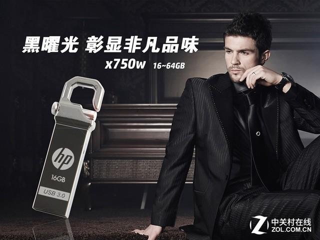 128G、256G大容量 PNY优盘出手不凡