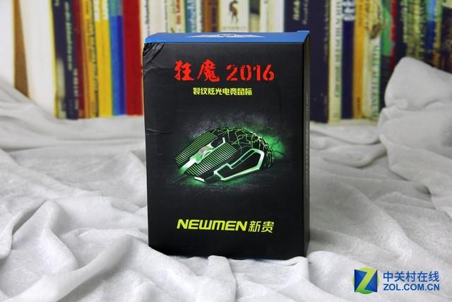 金属滚轮透明线材 新贵狂魔2016首报