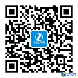 ZOL问答-语音问答改版升级啦,更多内容更多红包等你来