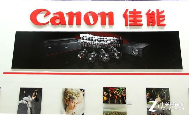 艺术品输出利器 佳能专业影像打印机