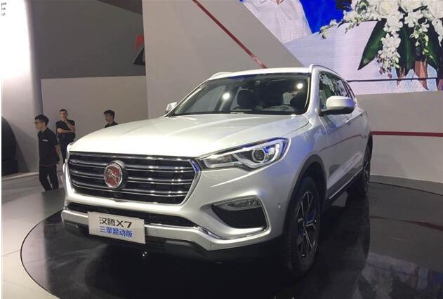2016广州车展 汉腾X7双擎混动版亮相