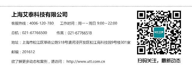 """艾泰无线成功覆盖南昌""""天圆唛K""""KTV"""