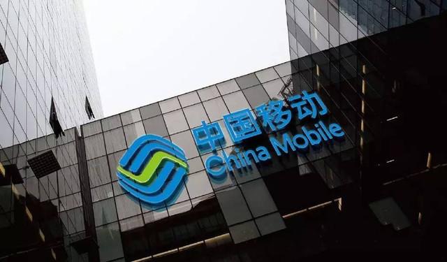 中国移动免费宽带立功 每日净利2.7亿