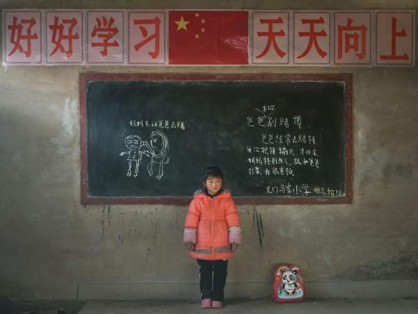 2017索尼世界摄影大赛中国摄影师获奖人数再创新高