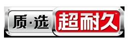 技嘉助力梦三两城锦标赛圆满成功