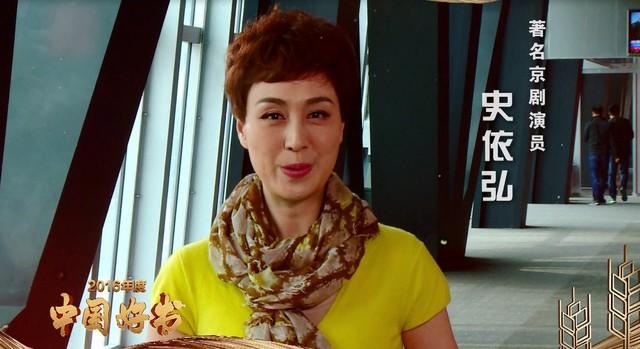 423掌阅读书节已至 掌阅独家冠名CCTV《中国好书》