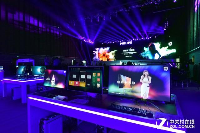 飞利浦显示器三大系列新品首发 林志玲邀您开启新视界