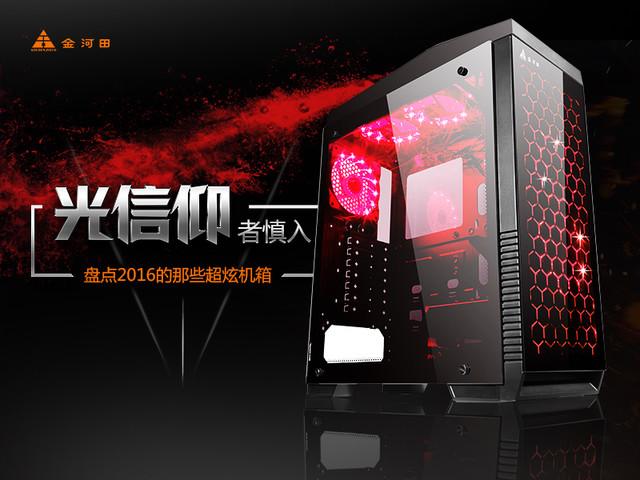 http://www.juhua523272.cn/dianxin/161289.html