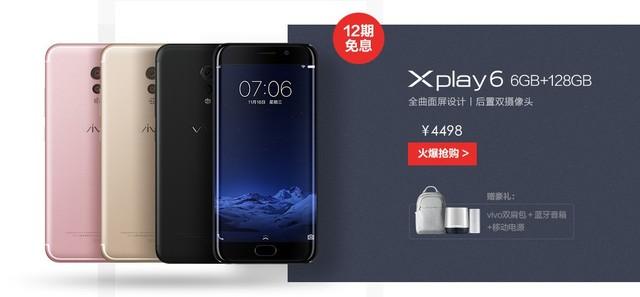 黑色品位再延续 vivo X9Plus磨砂黑正式开售