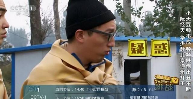 天猫魔盒怎么看凤凰中文直播台?