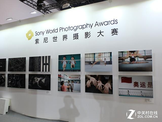 P&E2017 展示黑科技·索尼影像展台一览