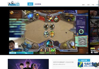 王思聪的熊猫TV首次公测 出现不顺情况