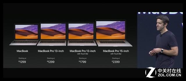 MacBook Pro更新还降价 现在入手美滋滋