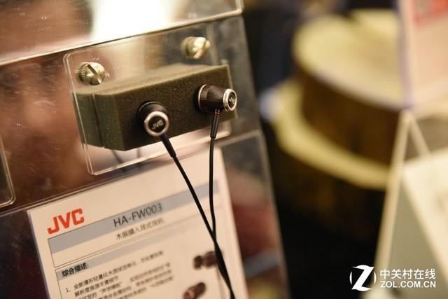 无线便携新主题 JVC亮相广州音频展