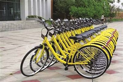 代办盯上共享单车,交10元可办ofo学生认证