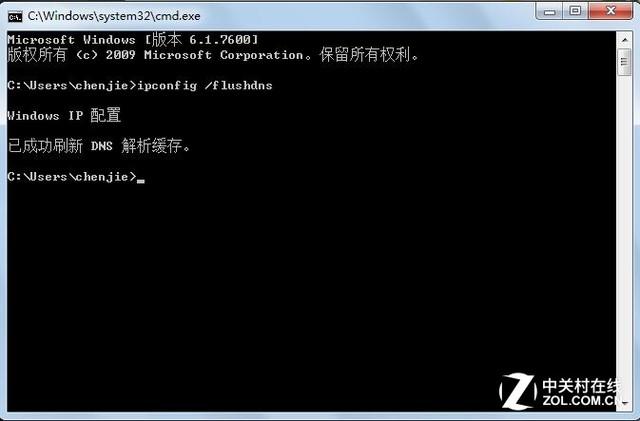 高效刷新DNS缓存 解决网页无法访问