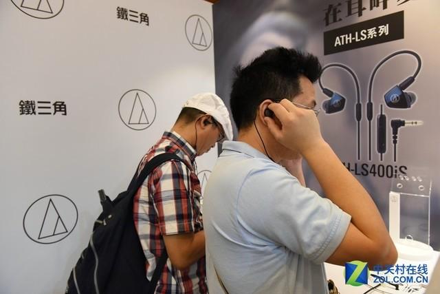 给力老铁 2017广州HiFi耳机铁三角直击