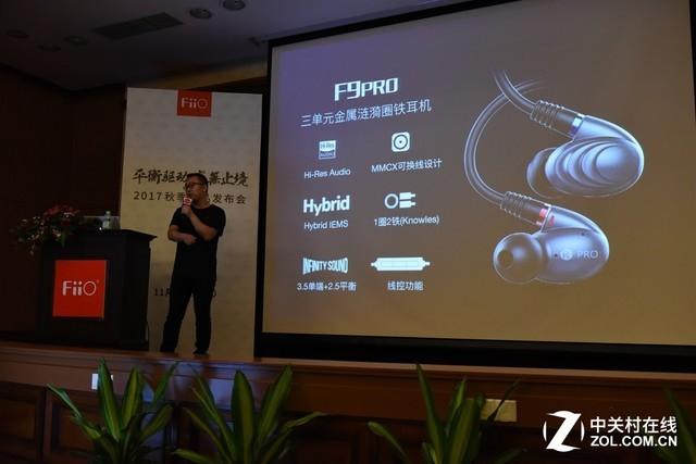 平衡再普及 飞傲发布Q5解码耳放等新品