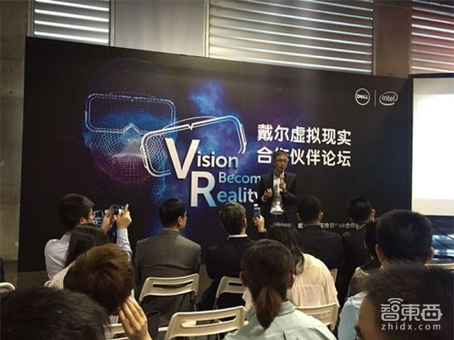 让工作站带VR飞一会 解读戴尔VR工作站新品