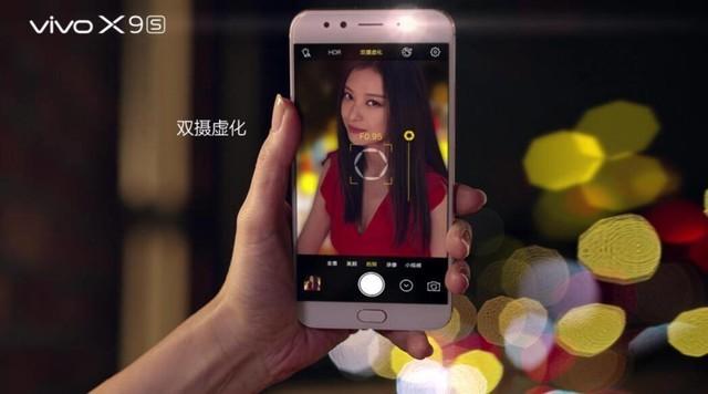 ivo X9s Plus极挑定制版为挑战喝彩!