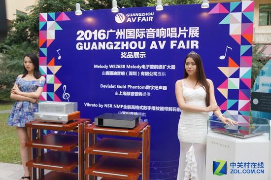 广州国际音响唱片展:丽讯展示全线产品