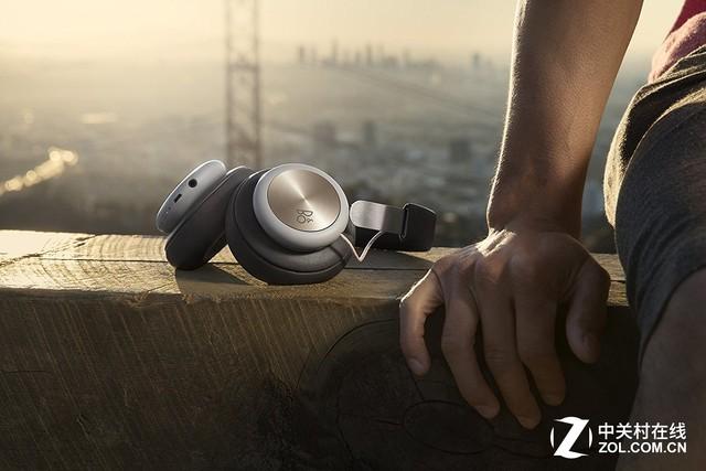 大牌也亲民 B&O新款无线耳机Beoplay H4