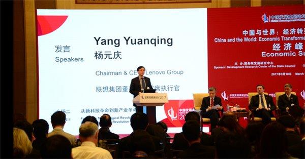 杨元庆:AlphaGo要达到人的智能还远