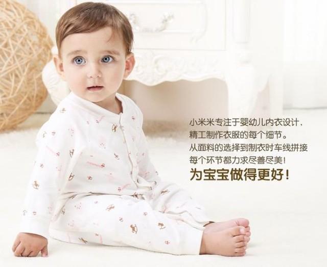 囤货不能等!亚马逊母婴服饰用品4件4折