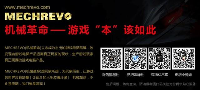 京东618福利组团 机械革命&赛睿大放送